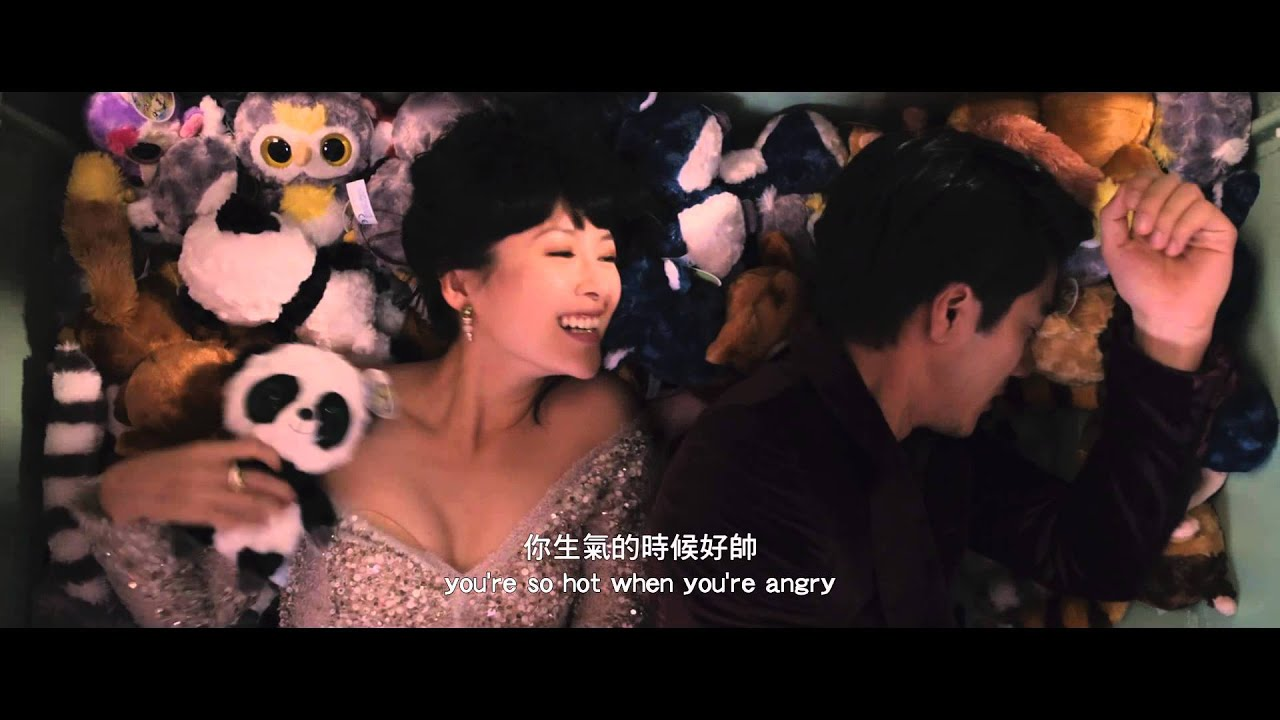 My Lucky Star (2013 film) My Lucky Star 2013 Adventure Movie Official Trailer HD Zhang Ziyi