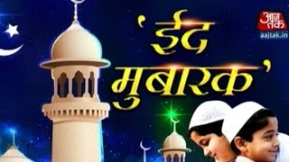 Muslims In India Celebrate Eid ul Fitr, Marking End Of Holy Month