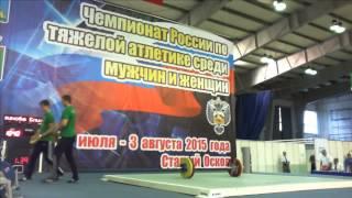 Прямая трансляция пользователя Федерация тяжелой атлетики Волгоградской области