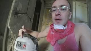 какой Строительный пылесос для ремонта квартир взять. О функционале