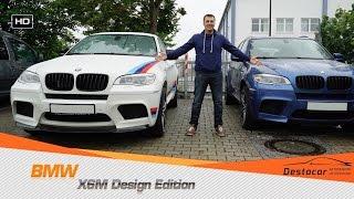 1 из 100 штук в мире BMW X6M Design Edition