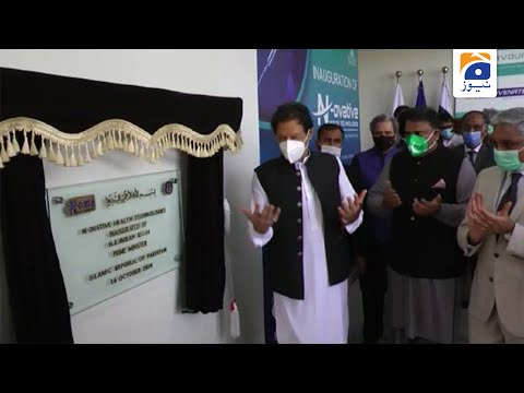 PM inaugurates N-Ovative Health Technology Facility at NUST, Islamabad