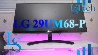 The Best Cheap UltraWide Monitor | Under £250 | LG 29UM68 P | Review