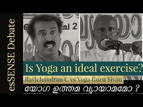 Yoga Debate|സംവാദം: യോഗ ഉത്തമവ്യായാമമോ?