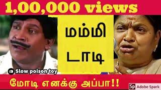 Valarmathy |news 7 |மம்மி டாடி வளர்மதி latest Troll |மோடி எனக்கு அப்பா|