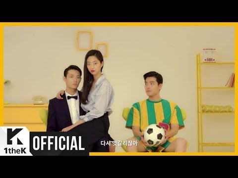[MV] Primary(프라이머리) _ Drama (Feat. Kim Sung-Kyu)(드라마 (Feat. 김성규))