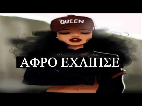 Afro Brotherz ft. Gesus - Thembalam