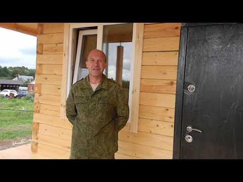 Видеоотзыв о СК Русские Дома 53 01.08.2019 года о постройке дома из профилированного бруса