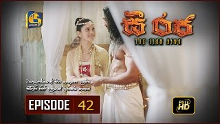 C Raja - The Lion King | Episode 42 | HD Thumbnail