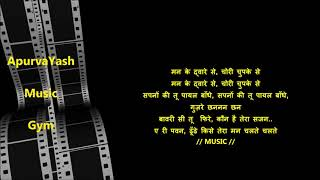 A Ri Pawan Dhoonde Kisi Tera Maan Karaoke Lyrics Scale Lowered