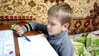 Миша не хочет делать уроки))