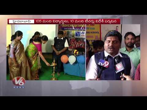 Sri Chaitanya Students Malaysia & Singapore Tour || Success Meet Held at Hyderabad || V6 Coverage