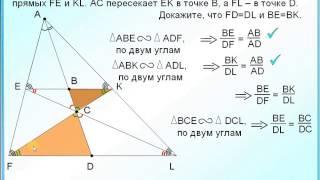 Точки пересечения в графике пифагора