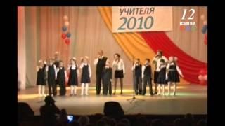 """Школьная телепередача """"Большая перемена"""""""