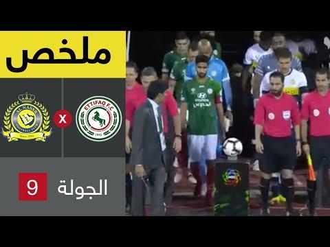 ملخص مباراة النصر والاتفاق ( 2-1 ) من كاس الامير محمد بن سلمان للمحترفين