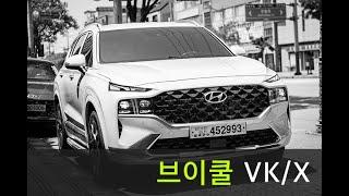 브이쿨 썬팅 셀럽패키지 VK+X (feat.전주아중점)