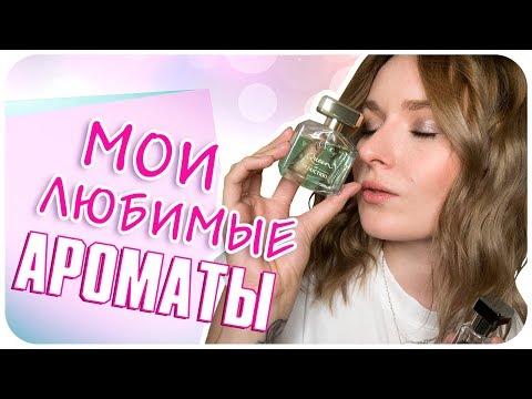 Моя коллекция парфюмов. Показала свою коллекцию ароматов. Отзыв | Дарья Дзюба