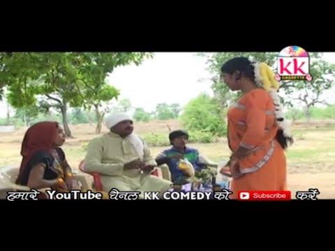 राहुल तिवारी ,राधे कश्यप  (Scene -2) | Maya Ke Chakkar |CG COMEDY | Chhattisgarhi Natak | Video 2019