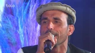 آهنگ زیبای پشتو