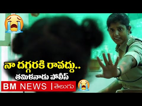 Madurai Police Emotional Heart Touching Video | Dont Miss it