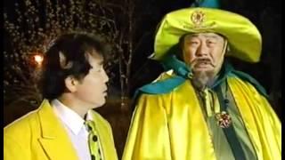 매직키드 마수리 - 매직키드 마수리 - Magic Kid Masuri 20040227  #001