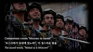 "[MIDI] Russian Military Song - ""We Are the Army of the People"" (Мы - Армия Народа)"