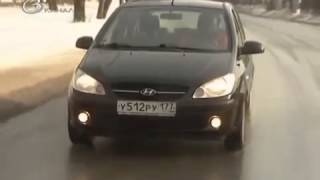 Hyundai Getz тест драйв