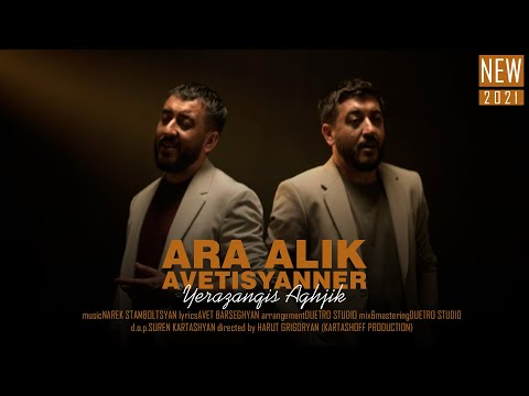 Ara Alik Avetisyanner - Yerazanqis Aghjik // Official Music Video // NEW 2021 || 4K
