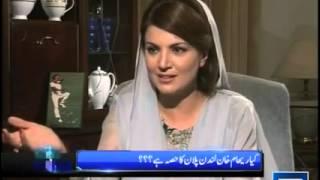 Reham Khan reveals Married Life Secrets | Dunya News