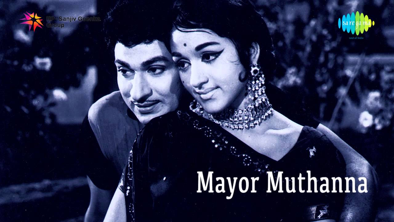 Mayor Muthanna Mayor Muthanna Ayyayyo Halli Mukka song YouTube