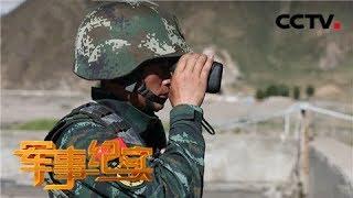 《军事纪实》 解救人质在行动 20200323   CCTV军事
