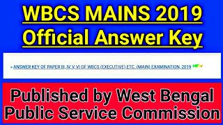 WBCS MAINS 2019 Official Answer Key Published
