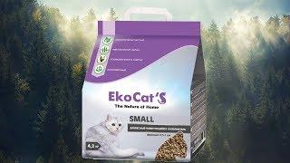 EkoCat`s Small Древесный комкующийся наполнитель