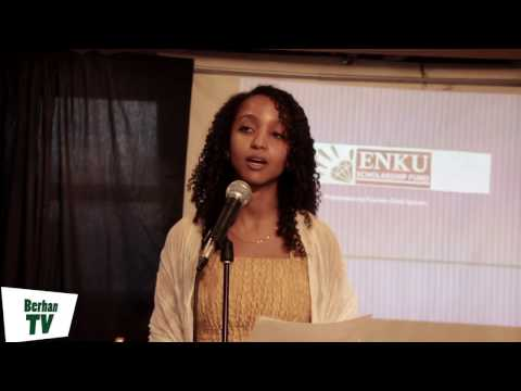ENKU Scholarships Fund presentation by Funder Gelila Ephrem *Berhan TV