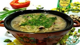 Фасолевый суп с лапшой
