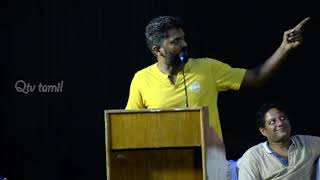 96 Director C. Prem Kumar  96 Movie thanks Meet