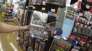 Япония. Супермаркет всё для мото. в новом качестве. часть 1 2014(Япония. Супермаркет всё для мото. в новом качестве. Защита для мото,Кофры,резина, Навигаторы, Глушители ,..., 2014-06-15T19:55:41.000Z)
