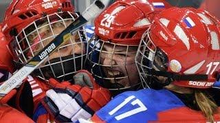 Женской сборной России по хоккею посвящается