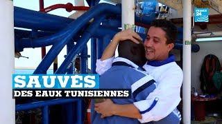 Tunisie, sauvés des eaux