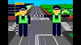 видео ПДД РФ Сигналы светофора и регулировщика
