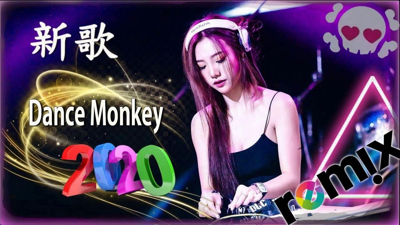 『 Dance Monkey 〤 阿冗 - 你的答案 〤勝嶼 - 歐若拉〤 孤芳自賞 〤 下山〤 像瘋了一樣〤葉炫清』 DJ DEXTER - 2020夜 ...