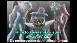 Saint Seiya   Sayonara Warrior Lyrics and Sub English