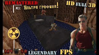 Фото ☢ Красный Октябрь/ Toxic Dump ☢E1L4☢ Duke Nukem 3D HD Polymer
