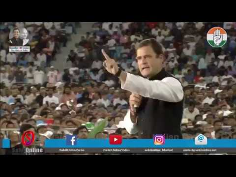 Rahul Gandhi's full speech in Dubai, in front of the Indian dispora
