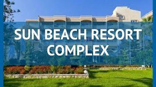 SUN BEACH RESORT COMPLEX 4* Греция Родос обзор – отель САН БИЧ РЕЗОРТ КОМПЛЕКС 4* Родос видео обзор