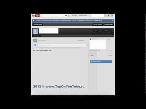 видео: Как выложить видео на youtube длиной более 15 минут?