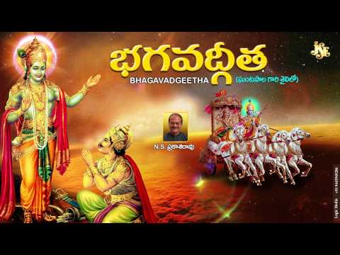Life Lessons From Bhagavad Gita - Rahasyavaani Unknown Telugu Facts