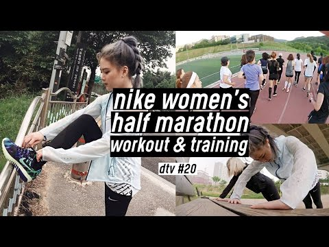 Workout & Training for Nike Women's Half Marathon 2017 (88 Seoul Running Club) | DTV #20