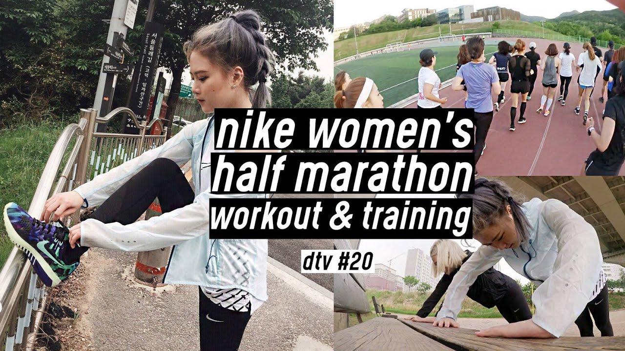 nike womens half 2017