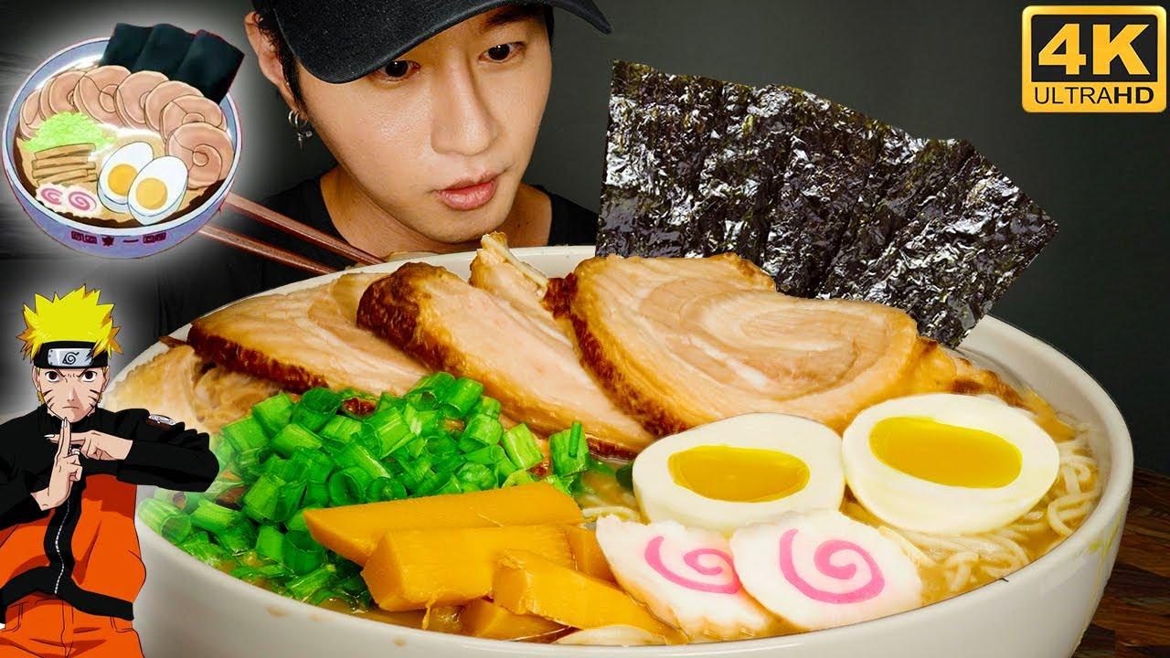 ASMR NARUTO RAMEN MUKBANG 먹방 | COOKING & EATING SOUNDS | Zach Choi ASMR
